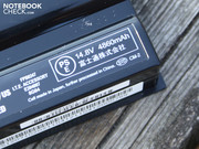 Like most batteries, the cells are made in Japan.