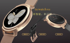 Mobvoi Ticwatch smartwatch with Ticwear OS could soon go global
