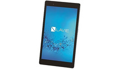 NEC Lavie Tab S Android tablet coming in January 2017
