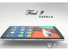 Oppo Find 9 could come with Helio P10 SoC and 4 GB RAM (Source: mobile-dad.com)