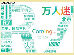 Oppo confirmed its R7 smartphone for next month