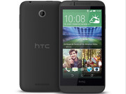 In review: HTC Desire 510. Test model courtesy of cyberport.de