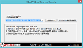 The Gigabyte Smart Recovery Generator.