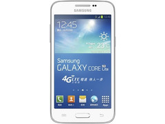 Samsung Galaxy Core Lite cheap 4G LTE Android smartphone