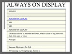 Samsung files trademark request for always-on displays
