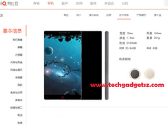 Photos of ZTE Nubia X8 smartphone surface online
