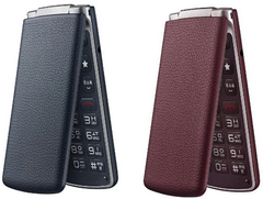 LG announces the Gentle flip phone