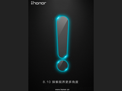 Huawei to announce new Honor smartphone on August 10