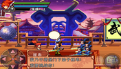 Chinese app store includes plenty of sprite-based games
