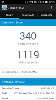 The quad-core SoC is very fast (Geekbench 3 here).