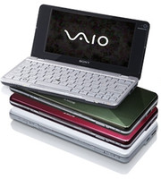 Sony gives the option of choosing the Vaio VGN-P21Z in different colors.