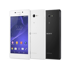 Sony Xperia M2 Aqua waterproof Android smartphone with 4G LTE and Qualcomm Snapdragon 400