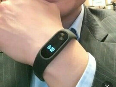 Xiaomi Mi Band 2 fitness tracker, Xiaomi leads the wearable market