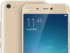 Xiaomi Mi 5 to support NFC and 4G LTE