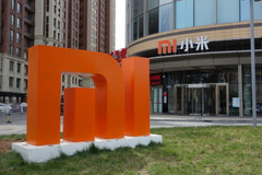 Specifications leak on upcoming unnamed Xiaomi smartphone (Source: Dailytech)