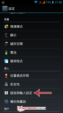 Then, scroll down and select the language menu.