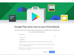 Google Play Store ready for testing on the Pixel and Acer R 11 Chromebooks