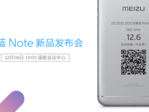 Meizu is launching the Note 5 on December 6th.