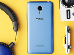 Meizu Metal smartphone offers FHD display and aluminum body for 150 Euros