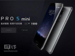Meizu Mini Pro 5 may come with Helio X20 SoC for 290 Euros