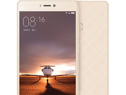 In review: Xiaomi Mi 4s. Test model provided by iBuyGou.com
