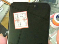 This could very well be a prototype unit of the Xiaomi Mi Note 2.
