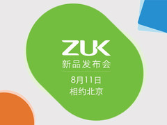 Lenovo to announce Zuk Z1 smartphone on August 8