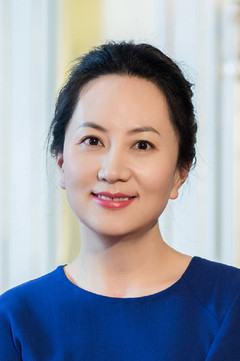 Ms. Meng has been working at Huawei since 1993. (Source: Huawei)