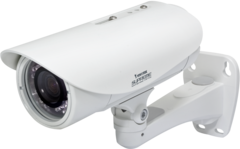 The IP camera market may grow to a multi-billion-dollar worth in the next decade. (Source: Alert Watch)