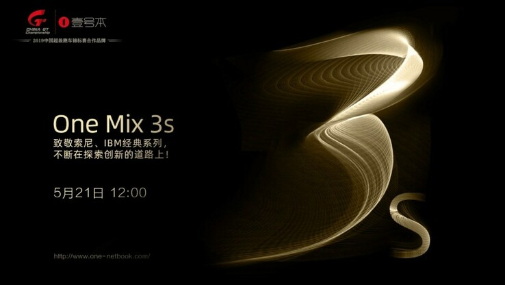 Promo for the One Mix 3S. (Image source: Liliputing)