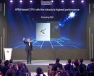 Huawei Kunpeng 920 launch event (Source: Huawei)