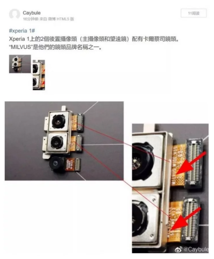 You can see MILVUS clearly written on the leaked Xperia 1 camera modules. (Source: @Caybule)