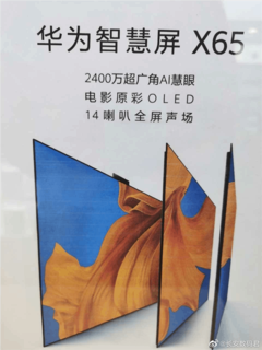 The X65 will be Huawei's first OLED TV. (Image source: MyDrivers)