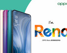 A new possible promo image for the OPPO Reno. (Source: GizmoChina)