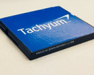 Tachyum's Universal Processing Platform has the scalability to take the human brain. (Source: HPCWire)