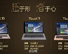 Teclast Tbook Windows convertible tablets with Intel Atom X5 Z8300