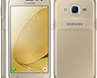 Samsung Galaxy J2 Pro (2016) Android smartphone successor coming soon