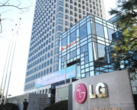 LG is hoping its latest mobile division restructure will turn around its smartphone fortunes. (Image: Yonhap)