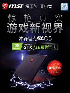 Refreshed MSI GL63 laptop. (Source: HotHardware)