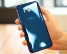 The image listed on the Verizon page was that of the HTC U11. (Source: Digital Trends)