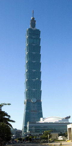From its completion in 2004 until 2009, Taipei 101 was awarded the distinction of being the world's tallest building. (Source: Wikimedia Commons)