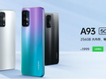 OPPO launches the A93 5G. (Source: OPPO)