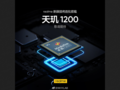 A leaked Realme/Dimensity 1200 poster. (Source: Weibo)
