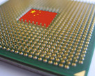It is believed China will now be speeding up the development of its chip-making industry. (Source: ExtremeTech)