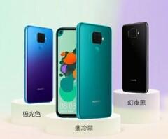 Нова 5i Pro.  (Источник: Weibo)