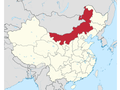 Inner Mongolia on a map. (Source: Wikipedia)