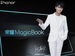 Honor MagicBook laptop set for an official reveal on April 19th (Image source: xcnnews.com)