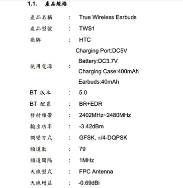 The upcoming HTC TWS earbuds in NCC testing. (Source: NCC via MySmartPrice)