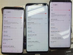 Samsung Galaxy S8/S8+ red tint display issue solved by a software update on AT&T
