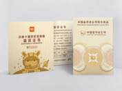 Xiaomi gold coins. (Image source: YouPin)